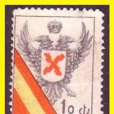 Timbres: REQUETÉS 1936, GÁLVEZ Nº 2 (O) VARIEDAD, ÁGUILA GRIS Y ÁGUILA NEGRA. Lote 46022201
