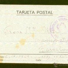 Sellos: A BARCELONA. Lote 46023900