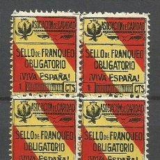 Sellos: ESPAÑA GUERRA CIVIL SELLO DE FRANQUEO OBLIGATORIO EN BLOQUE DE 4 ** NUEVOS. Lote 243908415
