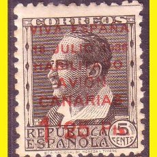 Sellos: CANARIAS 1936, EDIFIL Nº 6 *. Lote 46162710