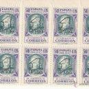 Sellos: BLOQUE 10 SELLOS HOGAR ESCUELA DE HUERFANOS DE CORREOS ROUSSEAU NUEVOS CON GOMA. Lote 46197437
