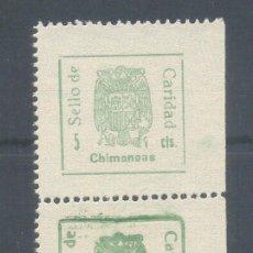 Francobolli: CHIMENEAS (GRANADA). Lote 46210965