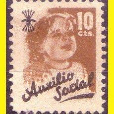 Sellos: AUXILIO SOCIAL, FALANGE, 10 CTS CASTAÑO (*). Lote 46217375