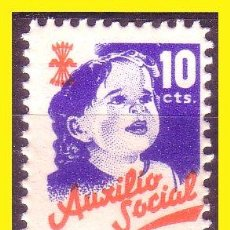 Sellos: AUXILIO SOCIAL, FALANGE, 10 CTS AZUL * *. Lote 46217382