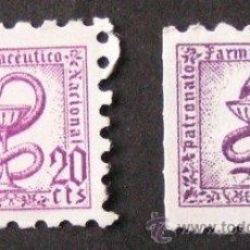 Sellos: PATRONATO FARMACEUTICO NACIONAL - 2 VIÑETAS 20 CÉNTIMOS CON GOMA. Lote 46341675