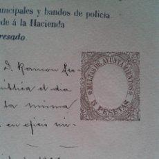 Sellos: MULTAS DE AYUNTAMIENTOS. PÓLIZA DE 5 PESETAS. SOPORTE ORIGINAL. CON SELLO DE FAURA, VALENCIA. ESCASO. Lote 46367856