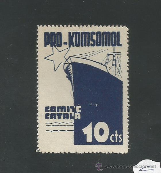 VIÑETA - PRO KOMSOMOL- COMITE CATALA - 10 CTS .- (V-1530) (Sellos - España - Guerra Civil - Viñetas - Nuevos)