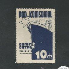 Sellos: VIÑETA - PRO KOMSOMOL- COMITE CATALA - 10 CTS .- (V-1530). Lote 46421476