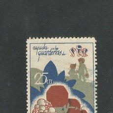 Sellos: VIÑETA - SIA - 25 CTS .- (V-1539). Lote 46421715