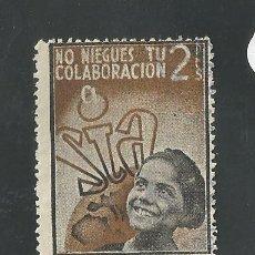 Sellos: VIÑETA - SIA - 2 PTS. .- (V-1541). Lote 46421793