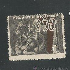 Sellos: VIÑETA - SIA - 1 PT. .- (V-1542). Lote 46421813