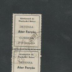 Sellos: VIÑETA CIRCULADA - MONTCADA Y REIXAC - (V-1570). Lote 46422813