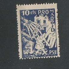Sellos: VIÑETA P S U - PRO MADRID - (V-1558). Lote 46422946