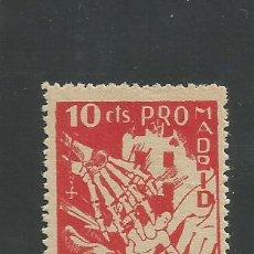 Sellos: VIÑETA P S U - PRO MADRID - (V-1559). Lote 46423033