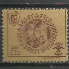 Timbres: 0302-SELLOS VIETAS ESPAÑA GUERRA CIVIL FALANGE ESPAÑOLA Y DE LAS JONS 1939 ,JUNTA OFENSIVA NACIONA. Lote 46450910