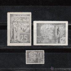 Selos: MONTEPIO AUXILIARES DE CONTRIBUCIONES. 3 SELLOS. Lote 46453349