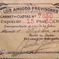 Sellos: RARISIMA CUOTA DE 15 PESETAS DE LA COOPERATIVA DE CREDITO LOS AMIGOS PREVISORES DE ALICANTE 1921. Lote 46514847