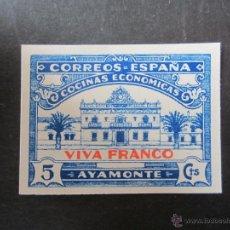 Sellos: SELLO DE LA GUERRA CIVIL ESPAÑOLA. PRO COCINAS ECONOMICAS DE AYAMONTE. RESELLADO VIVA FRANCO. Lote 46554531
