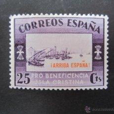 Sellos: SELLO DE LA GUERRA CIVIL ESPAÑOLA. PRO BENEFICIENCIA DE ISLA CRISTINA. RESELLADO ARRIBA ESPAÑA. Lote 46554652