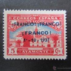 Sellos: SELLO DE LA GUERRA CIVIL ESPAÑOLA. PRO COCINAS ECONOMICAS DE AYAMONTE. RESELLADO FRANCO 1-10-1937. Lote 46554810