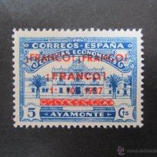 Sellos: SELLO DE LA GUERRA CIVIL ESPAÑOLA. PRO COCINAS ECONOMICAS DE AYAMONTE. RESELLADO FRANCO 1-10-1937. Lote 46554901