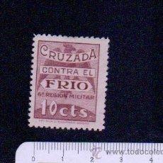Sellos: CRUZADA CONTRA EL FRIO.6ª REGIÓN MILITAR.10 CTS.USADO O NUEVO SIN GOMA Y CHARNELA.. Lote 46594583