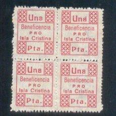 Sellos: ISLA CRISTINA (HUELVA). GÁLVEZ B462 ** BLOQUE DE CUATRO. Lote 46646560