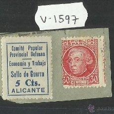 Sellos: VIÑETA - COMITE POPULAR PROVINCIAL DEFENSA ALICANTE 5 CTS Y REPUBLICA ESPAÑOLA 30 CTS - (V-1597). Lote 46681119