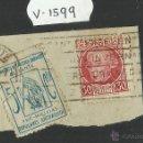 Sellos: VIÑETA - SINDICATO CARTEROS URBANOS PRO MILICIAS 5CTS ANTIFASCISTAS Y REPUBLICA ESPAÑOLA 30CTS(V1599. Lote 46681262