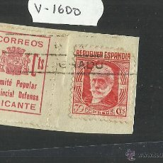 Sellos: VIÑETA -COMITE POPULAR PROVINCIAL DEFENSA CORREOS ALICANTE 5CTS Y REPUBLICA ESPAÑOLA 30 CTS (V-1600). Lote 46681381