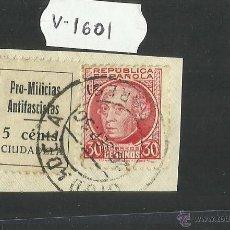 Sellos: VIÑETA -PROMILICIAS ANTIFASCISTAS CIUDADELA 5 CTS Y REPUBLICA ESPAÑOLA 30 CTS (V-1601). Lote 46681406