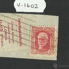 Sellos: VIÑETA -FRENTE POPULAR ANTIFASCISTA LORCA 0,05 PTAS Y REPUBLICA ESPAÑOLA 30 CTS (V-1602). Lote 46681436
