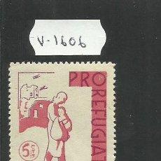 Sellos: VIÑETA - SARROCA PRO REFUGIATS 10 CTS - (V-1606). Lote 46681703