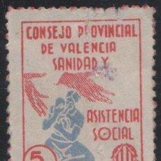 Sellos: F4-9 GUERRA CIVIL VALENCIA - EDIFIL Nº 8 - SANIDAD Y ASISTENCIA SOCIAL - CONSEJO PROVINCIAL - 5 CTS.. Lote 46716207