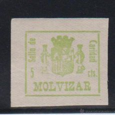Francobolli: MOLVIZAR (GRANADA). GÁLVEZ 458 *. Lote 46783020