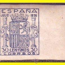 Sellos: 1936 ESCUDO DE ESPAÑA (GRANADA), EDIFIL Nº NE56 * LUJO. Lote 46831540