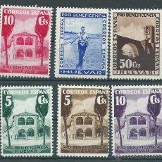 Sellos: R2/ LOCALES HUEVAR GALVEZ, B411/B416 BENEFICIENCIA,NUEVOS*. Lote 47040055