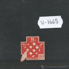 Sellos: VIÑETA GUERRA CIVIL - SRI - 10 CENT. - (V-1668). Lote 47111071