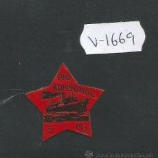 Sellos: VIÑETA GUERRA CIVIL - PRO KOMSOMOL - 5 CTS . - (V-1669). Lote 47111084