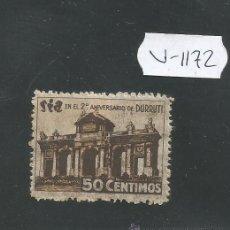 Sellos: VIÑETA GUERRA CIVIL - SIA ANIVERSARIO DURRUTI - (V-1672). Lote 47111124