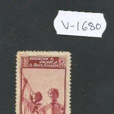 Sellos: VIÑETA GUERRA CIVIL - ASOCIACION AMIGOS UNION SOVIETICA - (V-1680). Lote 47111179