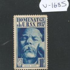 Sellos: VIÑETA GUERRA CIVIL - HOMENATGE A LA URSS 1937 - (V-1685). Lote 47111228