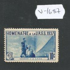 Sellos: VIÑETA GUERRA CIVIL - HOMENATGE A LA URSS 1937 - (V-1687). Lote 47111238