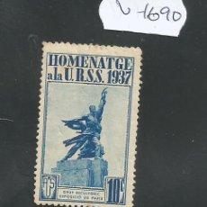 Sellos: VIÑETA GUERRA CIVIL - HOMENATGE A LA URSS 1937 - (V-1690). Lote 47111259