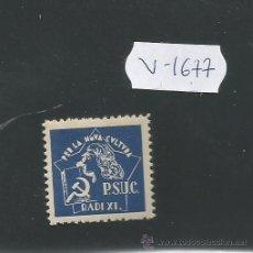 Sellos: VIÑETA GUERRA CIVIL - PER LA NOSTRA CULTURA PSUC - (V-1677). Lote 47111266