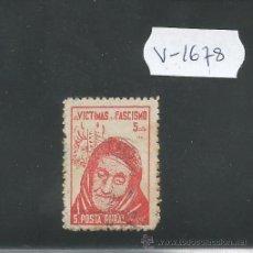 Sellos: VIÑETA GUERRA CIVIL - VICTIMAS DEL FASCISMO - (V-1678). Lote 47111274