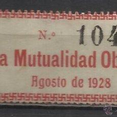 Sellos: 3220A-SELLO SINDICAL MUTUALIDAD OBRERA,SELLO REPUBLICANO,SELLOS Y VIÑETAS POLITICAS Y SINDICALES.RAR. Lote 47115865