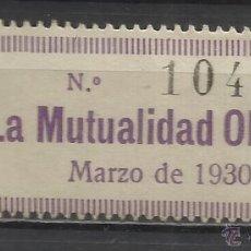 Sellos: 3220B-SELLO SINDICAL MUTUALIDAD OBRERA,SELLO REPUBLICANO,SELLOS Y VIÑETAS POLITICAS Y SINDICALES.RAR. Lote 47115871