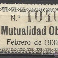 Sellos: 3220D-SELLO SINDICAL MUTUALIDAD OBRERA,SELLO REPUBLICANO,SELLOS Y VIÑETAS POLITICAS Y SINDICALES.RAR. Lote 47115889
