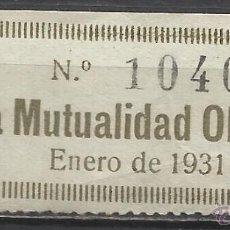 Sellos: 3220E-SELLO SINDICAL MUTUALIDAD OBRERA,SELLO REPUBLICANO,SELLOS Y VIÑETAS POLITICAS Y SINDICALES.RAR. Lote 47115895